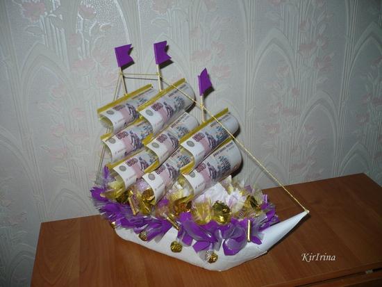 Подруга собиралась на свадьбу и попросила сделать корабль, чтобы не дарить деньги просто в конверте.