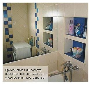 Дизайн ванной комнаты фото реальные фото