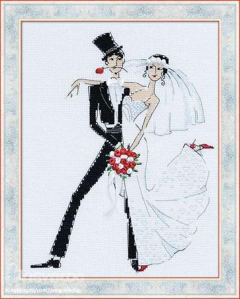 """Купить Набор для вышивания  """"Свадебное танго """", 20 см х 26 см."""