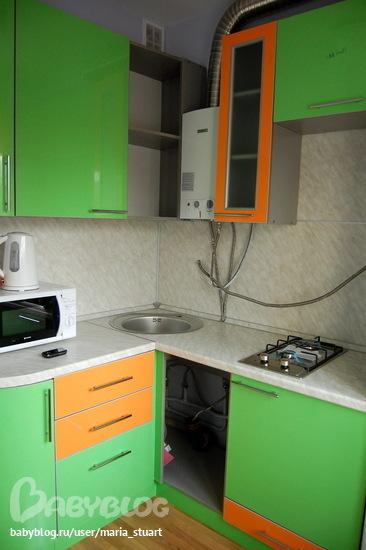 объявления продаже маленькая кухня 2 2 5 с газовой колонкой дозволено перевозити через