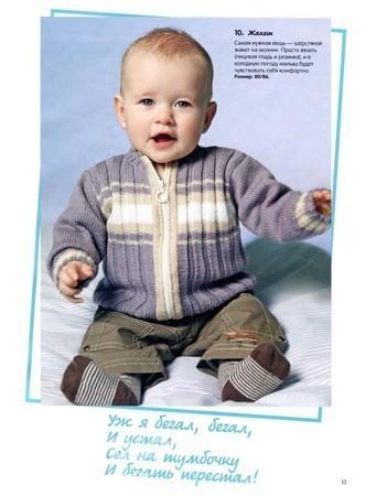 ...вязание на осинке жакета бомбы от рере, вязание мужских свитеров спицами со схемами и вязание сабрина 8 2012.