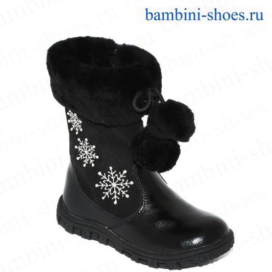 Зимние Ботинки Докерс В Самаре