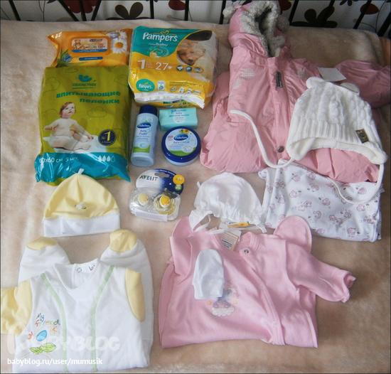Необходимый набор вещей для новорожденного