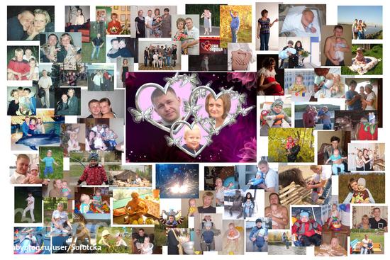 Коллаж ко дню рождения своими руками