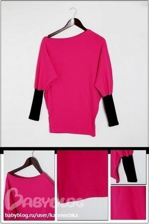 Дешевый российский интернет магазин одежды