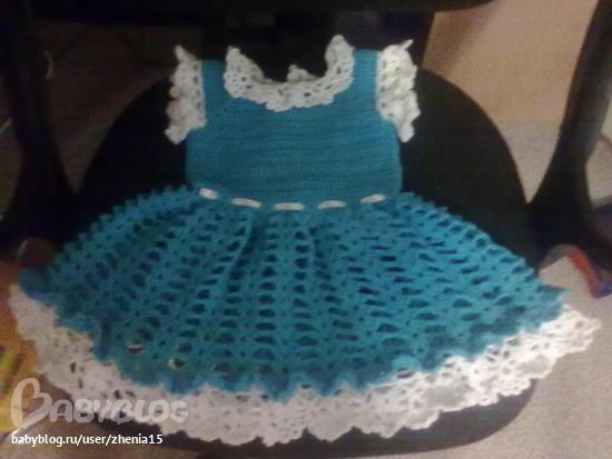 Платье Крючком Для