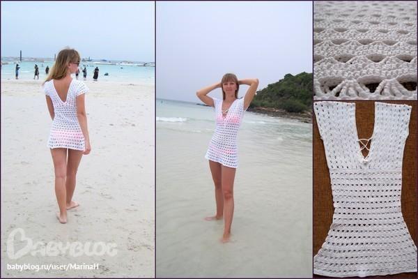 Смотрите также: пляжная туника