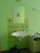 Роддом 4 открылся в 1984 году.  Структура родильного дома 4 Структура: акушерское отделение, отделение патологии...