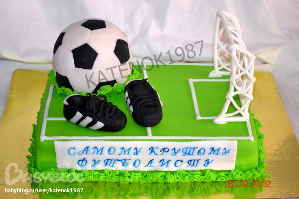 большой футбол календарь