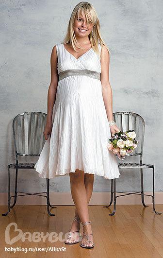 Свадебное Платье Для Беременной Купить В Москве