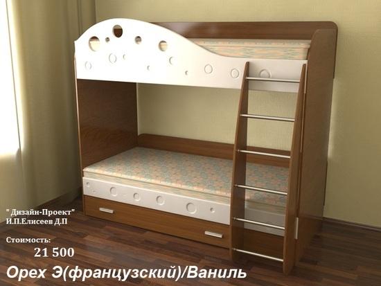 Двухъярусные диваны в  Москве
