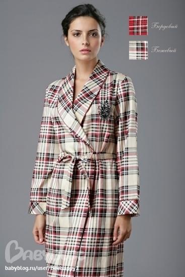 Блузка в клеточку в санкт петербурге