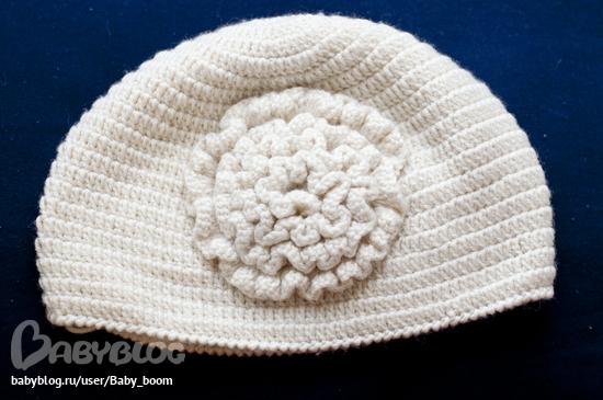 Традиционная одежда коренных народов Севера ОДЕЖДА народов Севера...  Техника вышивания бисером, стреклярусом...