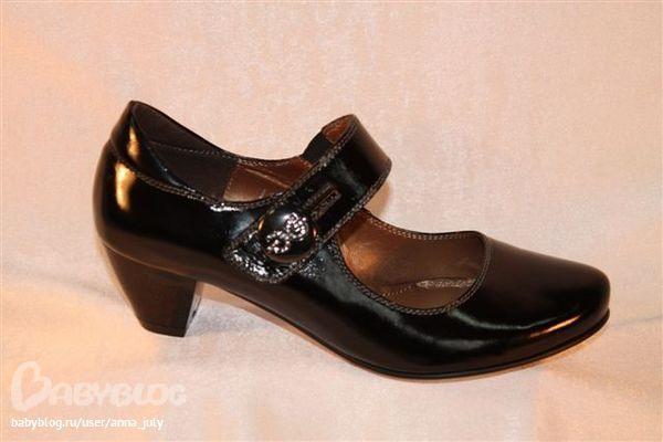 Женская Обувь Ascalini
