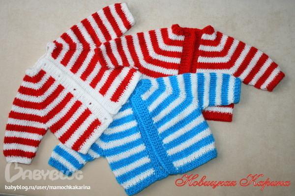 вязание на спицах для новорожденных кофточка реглан.