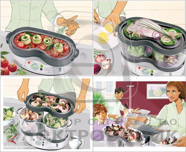 рецепты приготовления блюд в пароварке тефаль