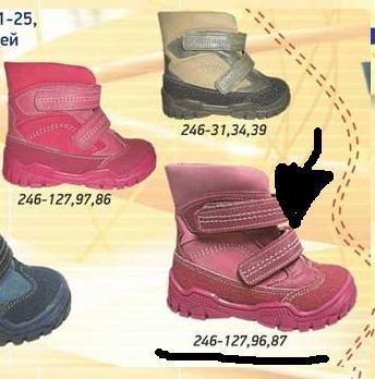 Каталог Обуви Тотто