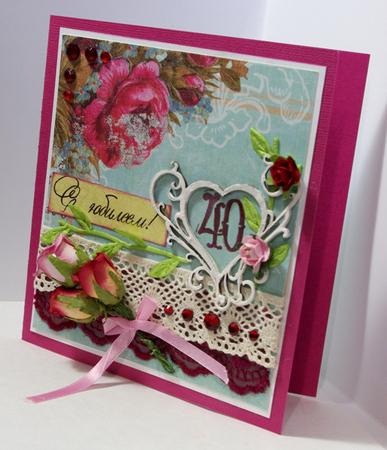 Рисунки на открытках с днем рождения своими