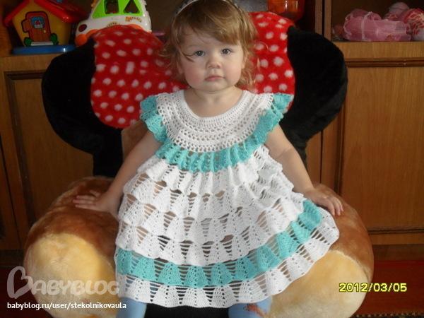 Платье колокольчик!