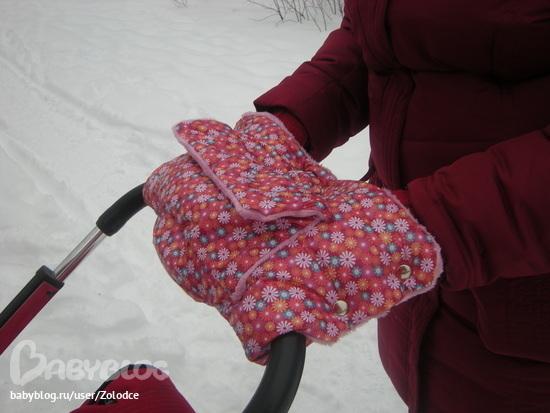 Муфта для рук на коляску своими руками фото