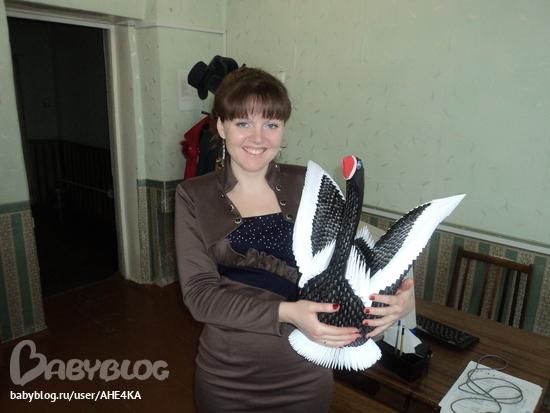 """"""",""""www.babyblog.ru"""
