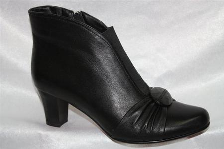 Купить Обувь На Полную Ногу