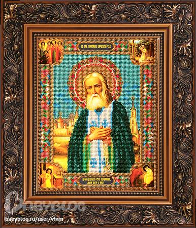Преподобный Серафим Саровский учил: главное призвание человека - стать чадом Божиим по благодати, стяжать...