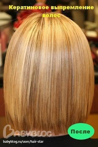 Отзывы - Клиника здоровья волос «Hair Clinic» –