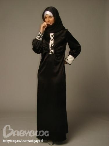 Блог.ру - newmuslims - Хиджаб. Нормы одежды мусульманской женщины.