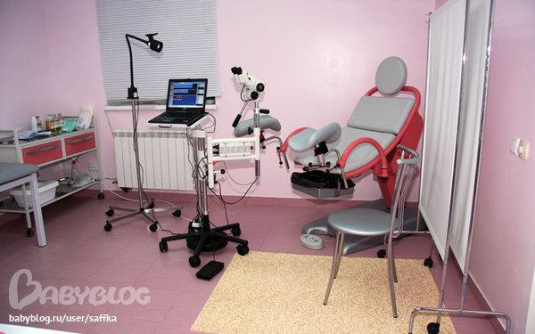 """Клиника женского здоровья.  Другие организации в Домодедове в рубрике  """"Больницы и медицинские услуги """"."""