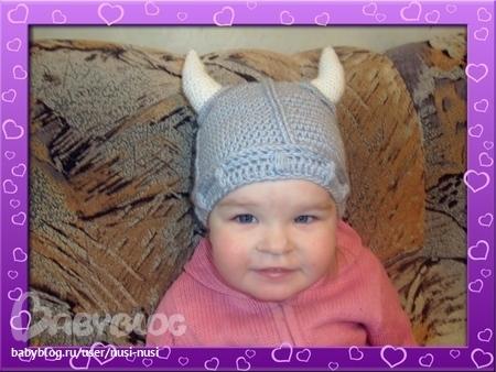 шапка викинг.