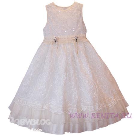 Платья для детей бренды Москва